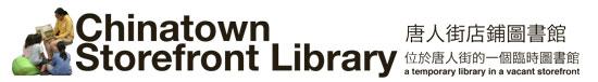 CSL_email_logo5
